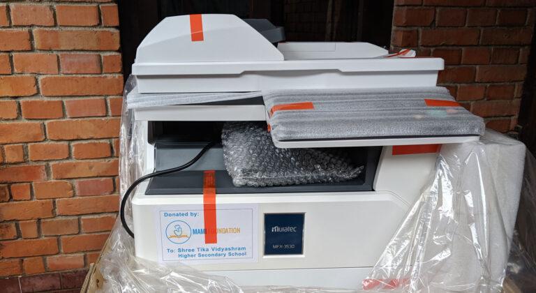 Photocopy Machine Distribution